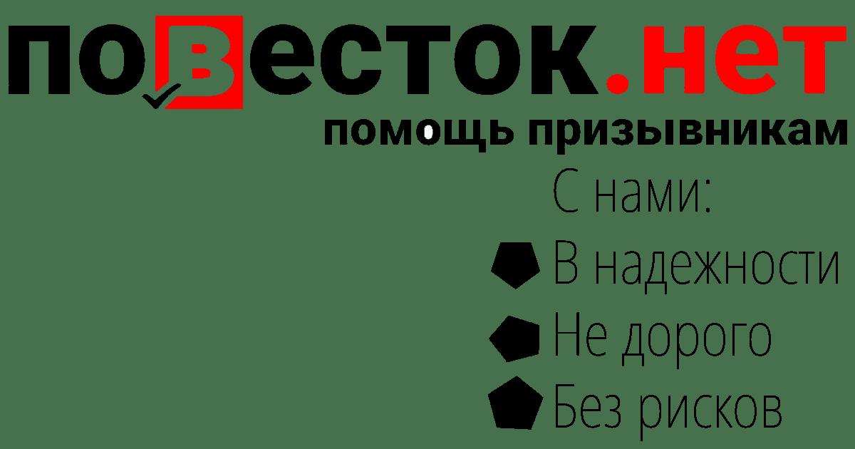 Как получить военный билет в Кемерово?