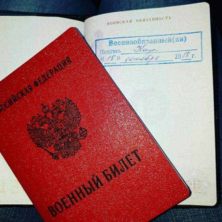 Расписание болезней для призывников из Челябинска