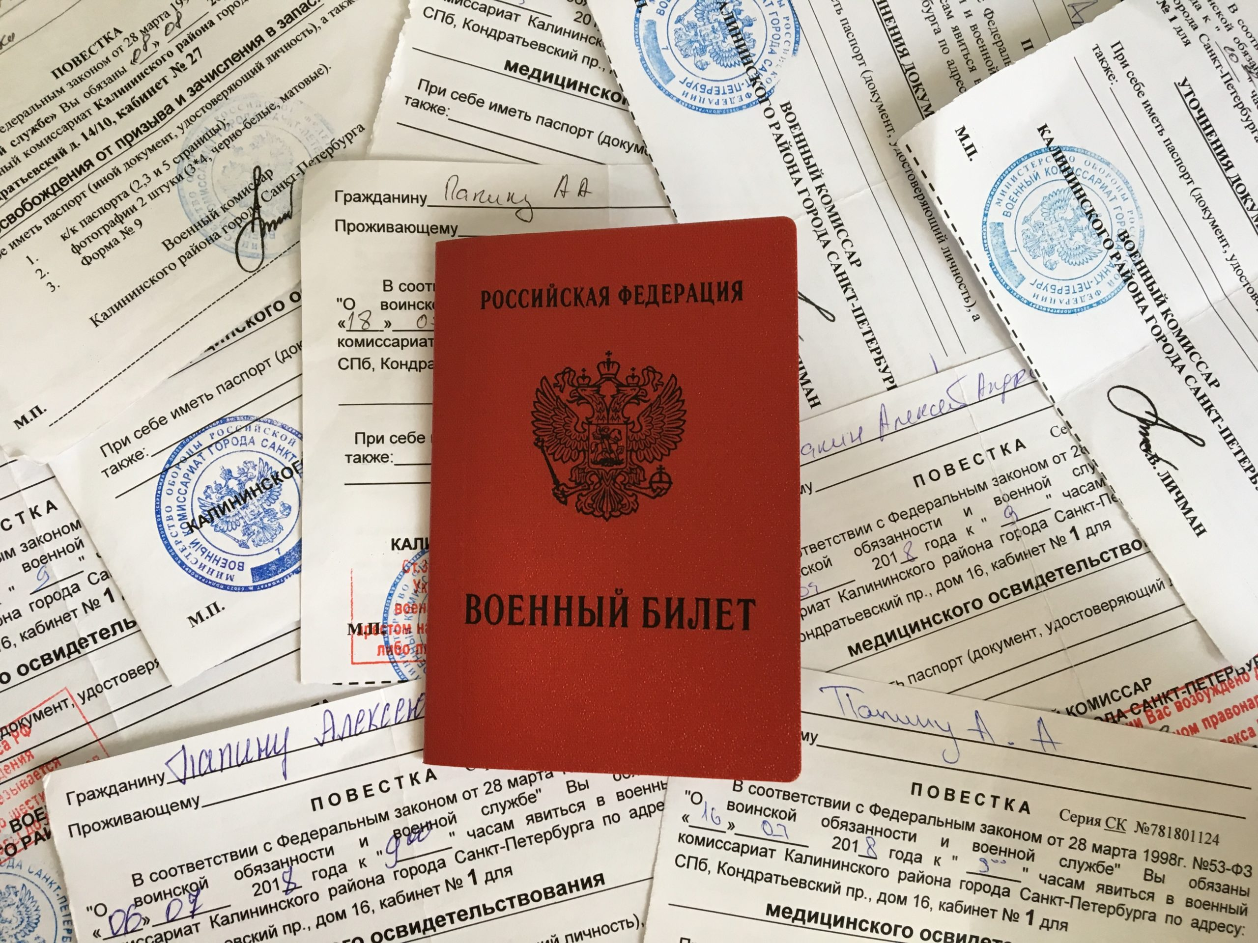 Расписание болезней для призывников из Ярославля