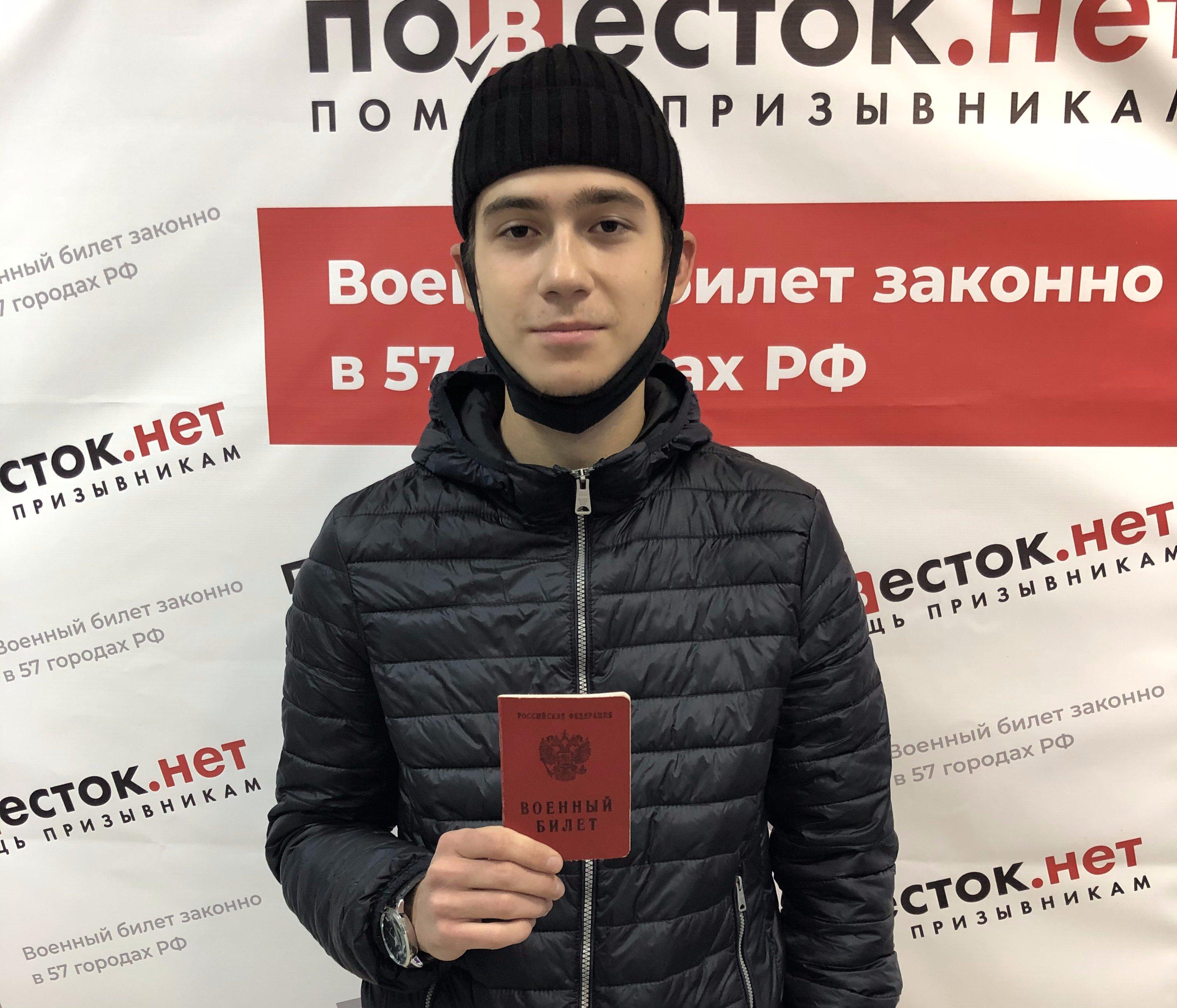 Список заболеваний подходящих для освобождения в Москве