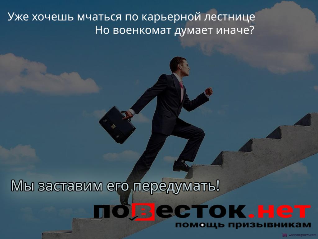 Закон о призыве на военную службу в Калининграде