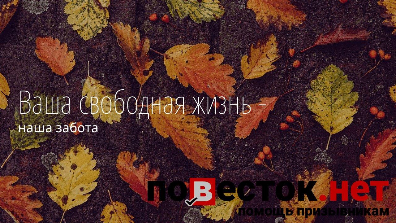 Закон о призыве без повестки в Иркутске