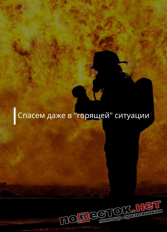 Расписание болезней для призывников из Череповца в 2021 году