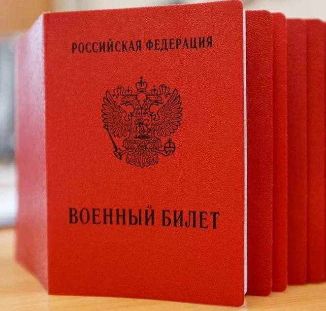 Закон о призыве в Красноярске